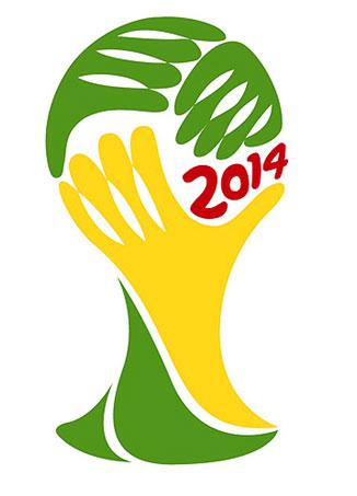 grey LOGO da COPA do MUNDO 2014   Símbolo da Copa no Brasil