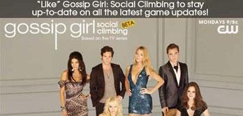 GOSSIP GIRL - SOCIAL CLIMBING - FACEBOOK