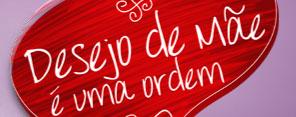 WWW.DESEJODEMAEHIPERCARD.COM.BR - PROMOÇÃO HIPERCARD DIA DAS MÃES