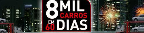 MEU JAC MOTORS - CARROS, PREÇOS, MODELOS - WWW.MEUJACMOTORS.COM.BR