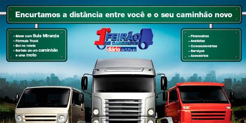 1º FEIRÃO DOS CAMINHÕES - PÁTIO DA CEAGESP - WWW.FEIRAOCAMINHOES.COM.BR