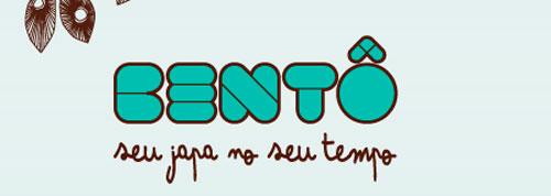 BENTÔ JAPA - RESTAURANTE DE COMIDA JAPONESA - WWW.BENTOJAPA.COM.BR