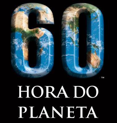 HORA DO PLANETA 2012