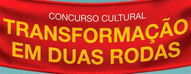 WWW.14SUPERMOTOS.COM.BR - PROMOÇÃO LEROY MERLIN TRANSFORMAÇÃO EM DUAS RODAS