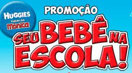 WWW.CARTAOAMERICANAS.COM.BR/SEUBEBENAESCOLA - PROMOÇÃO HUGGIES SEU BEBÊ NA ESCOLA