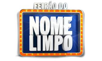 FEIRÃO LIMPA NOME - COMO FICAR COM O NOME LIMPO NO SERASA E SPC