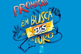 WWW.EMBUSCADOBISDEOURO.COM.BR - PROMOÇÃO EM BUSCA DO BIS DE OURO, CADASTRAR, PARTICIPAR