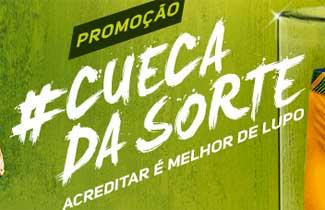 WWW.LUPO.COM.BR/CUECADASORTE - PROMOÇÃO LUPO CUECA DA SORTE DO NEYMAR
