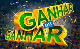 WWW.GANHAROUGANHARPG.COM.BR - PROMOÇÃO GANHAR OU GANHAR P&G, CADASTRAR